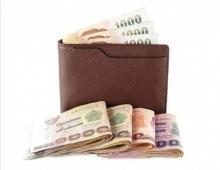 วิธีใช้ กระเป๋าสตางค์ เรียกเงิน